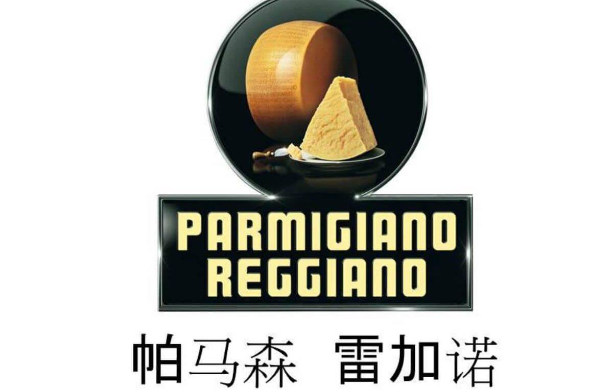 Posso portare il Parmigiano Reggiano in China?
